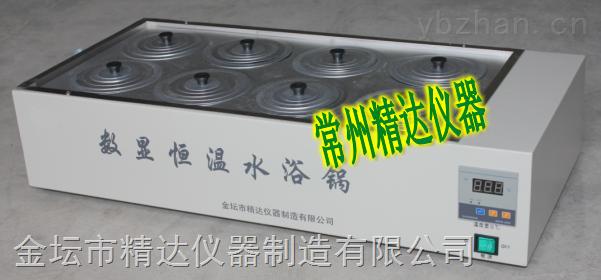 HH·S21-8-八孔双排恒温水浴锅