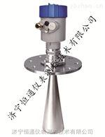 RD809-TPHI21X原煤料位计
