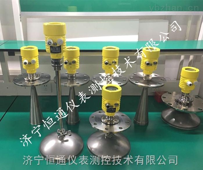 HTMC-山东济宁雷达料位计 雷达物位计厂家