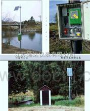 GPRS污水远程监控配套巴歇尔槽