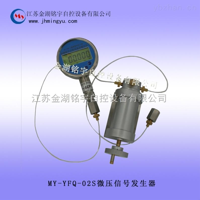 细微调调压力泵价格