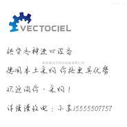 VECTOCIEL小苏供货P+F接近开关