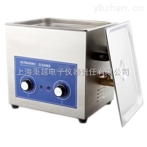 BY-6AL-江苏苏州市超声波清洗器