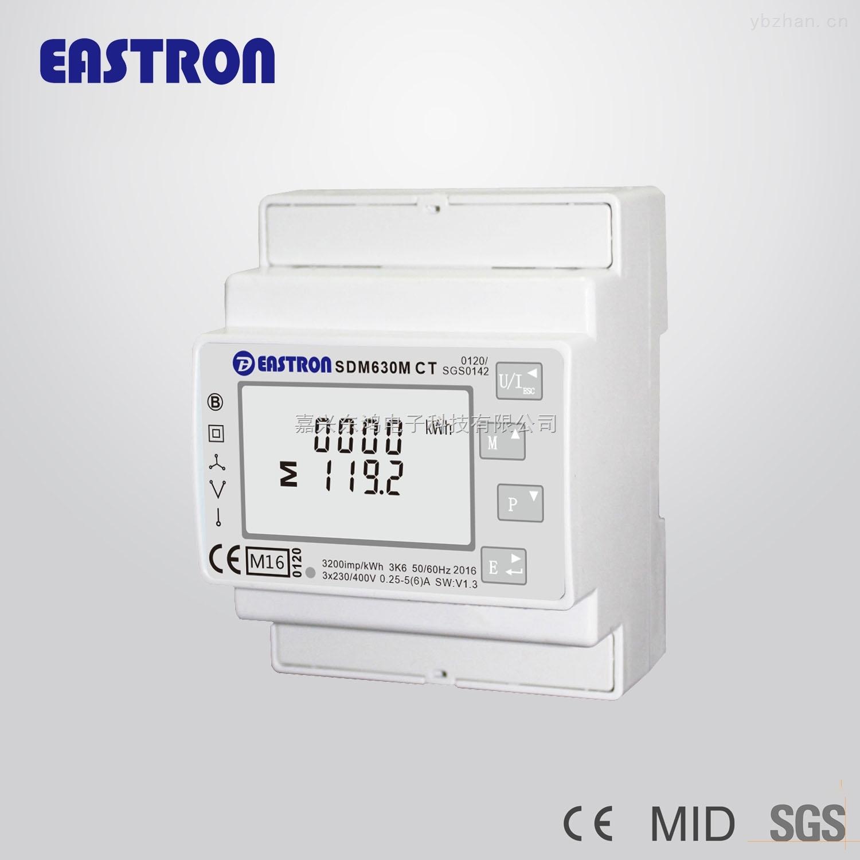 SDM630MCT 多功能电力仪表采用模块化设计,具有多功能,多用途,高稳定,高精度,长寿命,小体积、易安装、易组网等优点,并具有良好的电磁兼容性。本产品符合国标GB/T 17215、GB/T 15284、GB/T 17883和电力行业标准DL/T614、IEC,EN和G/B标准,并通过MID(欧洲计量器具指令)B+D认证。 SDM630MCT可测量正反向有功电量,无功电量,有功功率,无功功率,电压,电流,频率,电谐波等,为电力监测提供各种参考参数。SDM630MCT 采用外置互感式接入, <spa