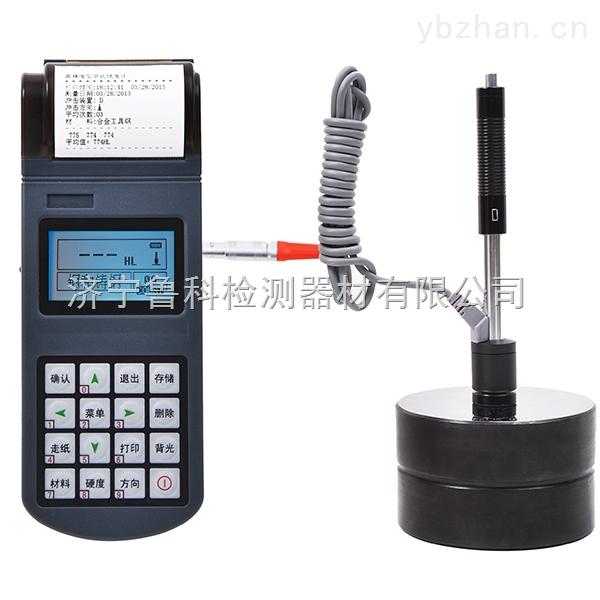 便捷式里氏硬度计/便捷式肖氏硬度计/洛氏硬度计 带打印 LK170