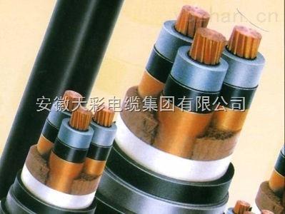 隔氧层阻燃电缆