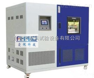 超低温实验仪器箱全球十大厂商/低温耐寒试验箱
