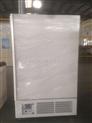超低溫冰箱 超低溫保存箱