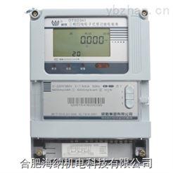 DSSD331/DTSD341-MC3威胜DSSD331-MC3三相简单多功能电能表