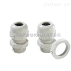 德国Wiska尼龙电缆接头(Wiska SET plastic cable gland)