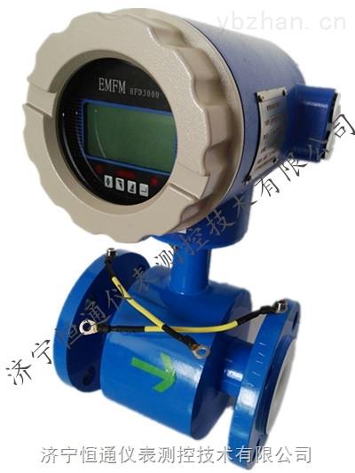 HTMC電磁污水流量計