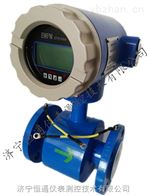 LDE-200F电磁流量计