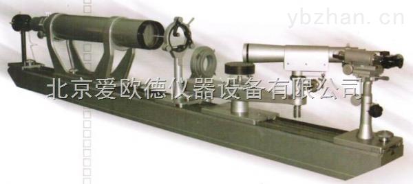 光具座平行光管 数字式平行光管
