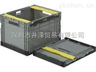 ME28SANKO*Oricon折疊塑料盒部品盒零件盒ME28