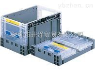 零件盒SANKO*蓋子連體折疊塑料盒半透明零件盒日本*