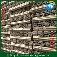 0-2000℃一次性快速测温热电偶纸管保护管KD-602