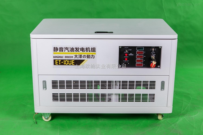 南宁网络应急12kw汽油发电机