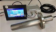 HYD-8A微波在线水分检测仪/在线微波水分仪/在线微波水分分析仪