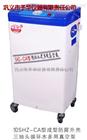 立式循环水真空泵美观实用巩义予华仪器生产商