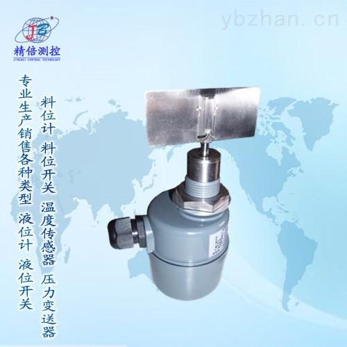 阻旋式堵料开关接线图-广州精倍测控技术有限公司