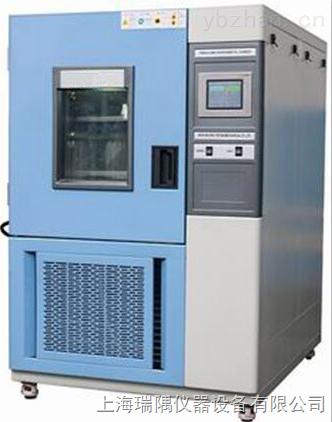 RY-HWHS-04-国产恒温恒湿试验箱