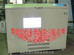 TS-211GZ光照全温振荡器