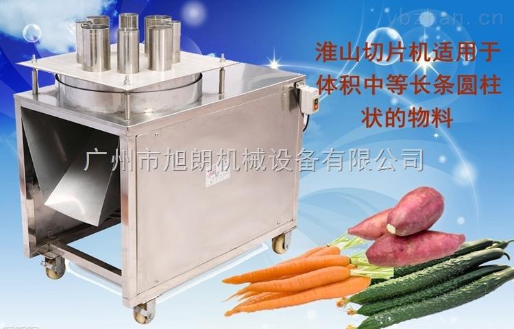 XL-75型多能切片機-木薯切片機