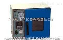 DZF-6050真空干燥箱質優價廉,予華牌是您的理想選擇