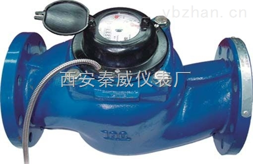 LXL50-500-西安水表廠家可拆式大口徑遠傳水表歡迎選購