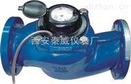 西安水表廠家可拆式大口徑遠傳水表歡迎選購