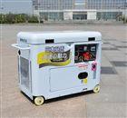 日产低噪音6000W柴油发电机价格