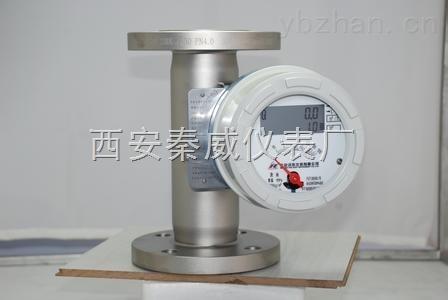 QW-LZ-金属管转子流量计质量好价格低欢迎选购
