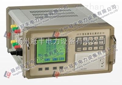 变压器变比全自动测量仪 质保三年