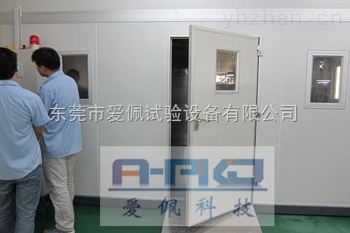 步入式老化试验室/步入式恒温恒湿试验室品牌