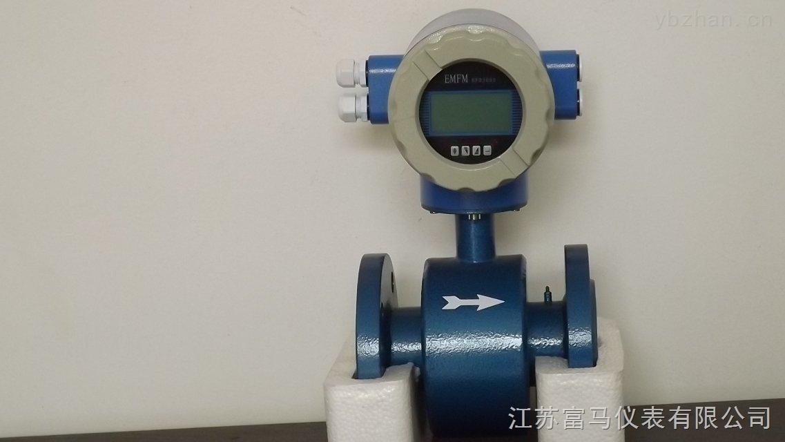 污水专用流量计