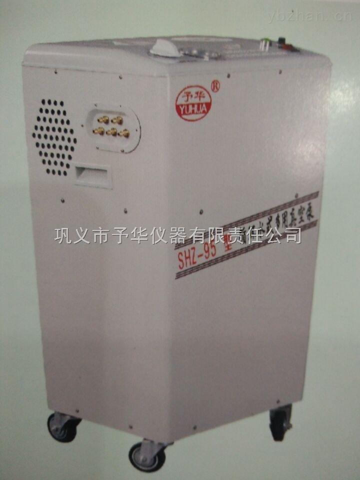 SHZ-95-巩义市予华仪器立式真空泵厂家直销
