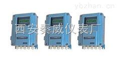 西安固定式超声波流量计就选西安秦威仪表厂