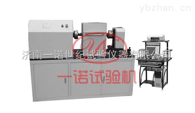 专业定制全自动减速机高低温疲劳寿命试验机