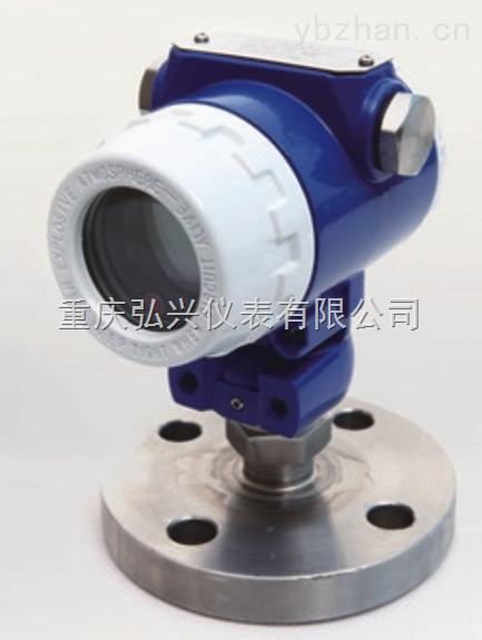 重庆弘兴仪表HX2088卫生型压力变送器