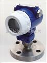 HX2088卫生型压力变送器系列图片