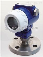 HX国产HX2088卫生型压力变送器hx