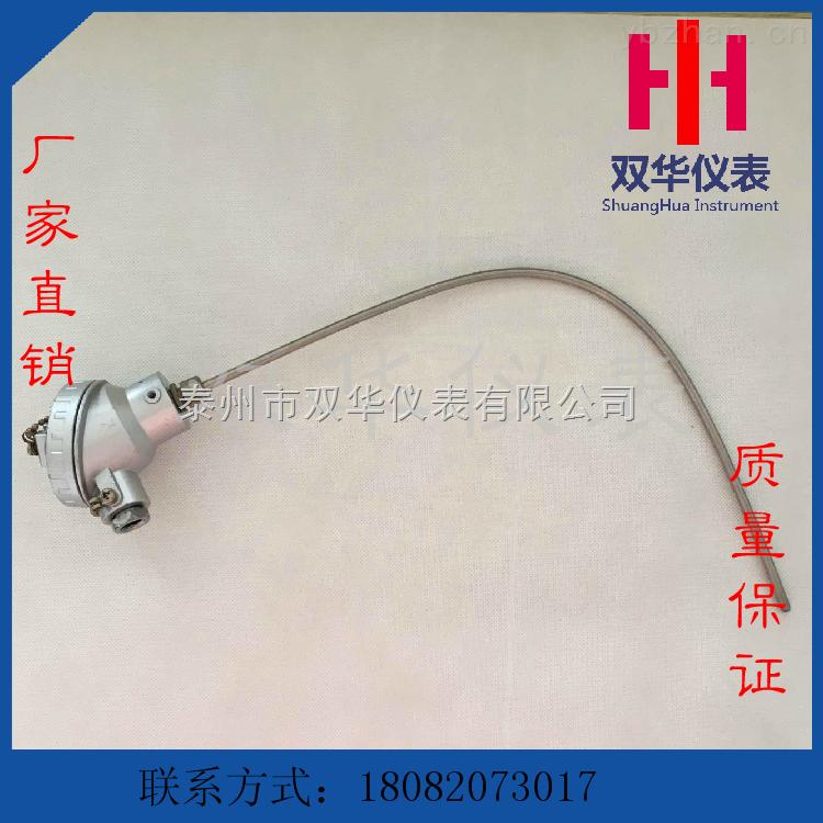 K型-铠装热电偶K型热电偶GH3039材质高温铠装热电偶
