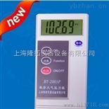 BY-2003P数字大气压力表【进口芯片】
