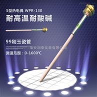铠装铂电阻 WZPK-236SA WZPK2-236SA