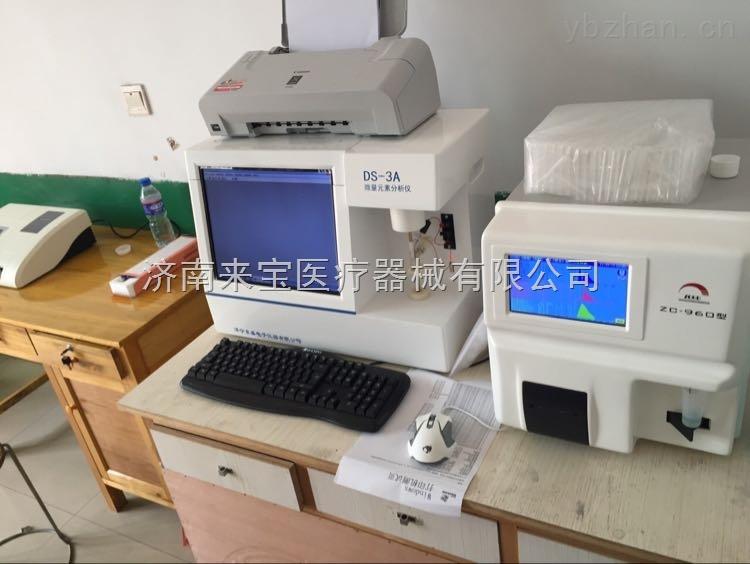 微量元素检测仪厂家济宁东盛推荐DS-3B