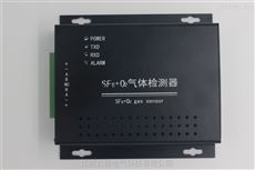 SF6+O2气体检测器(国产高精度)