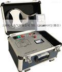 DFDS-P电缆识别仪