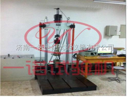 专业生产定制齿轮箱吊杆疲劳试验台