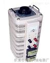 TDGC2-10K单相调压器