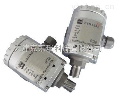 恩德斯豪斯差压变送器,PMC731压力变送器